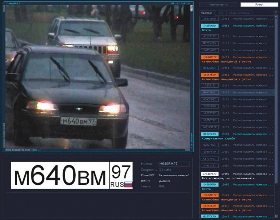 Новые русские автомобили фото