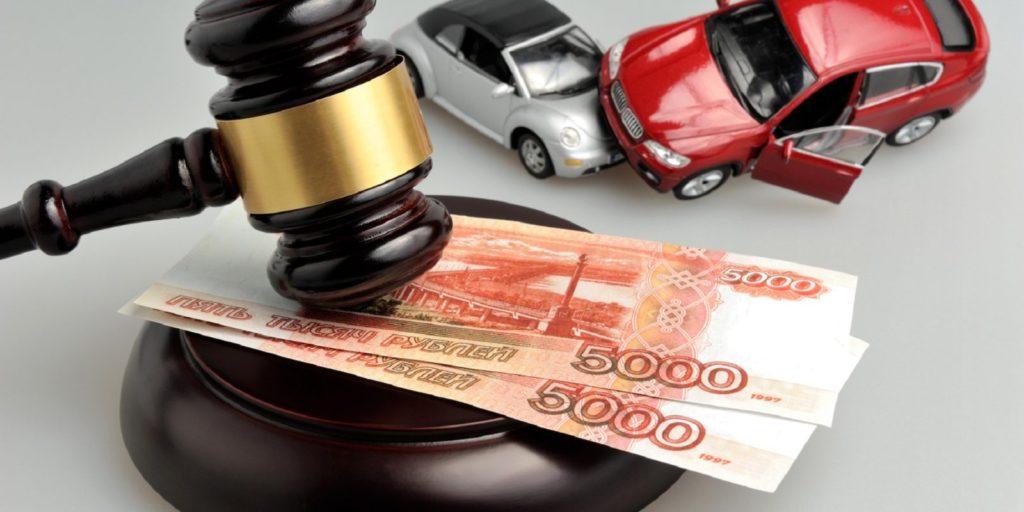 Масштабные поправки в закон о защите прав потребителей