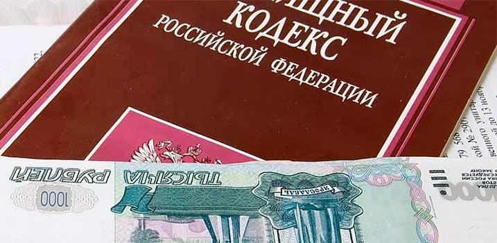 Аннуляция регистрации по ДКП