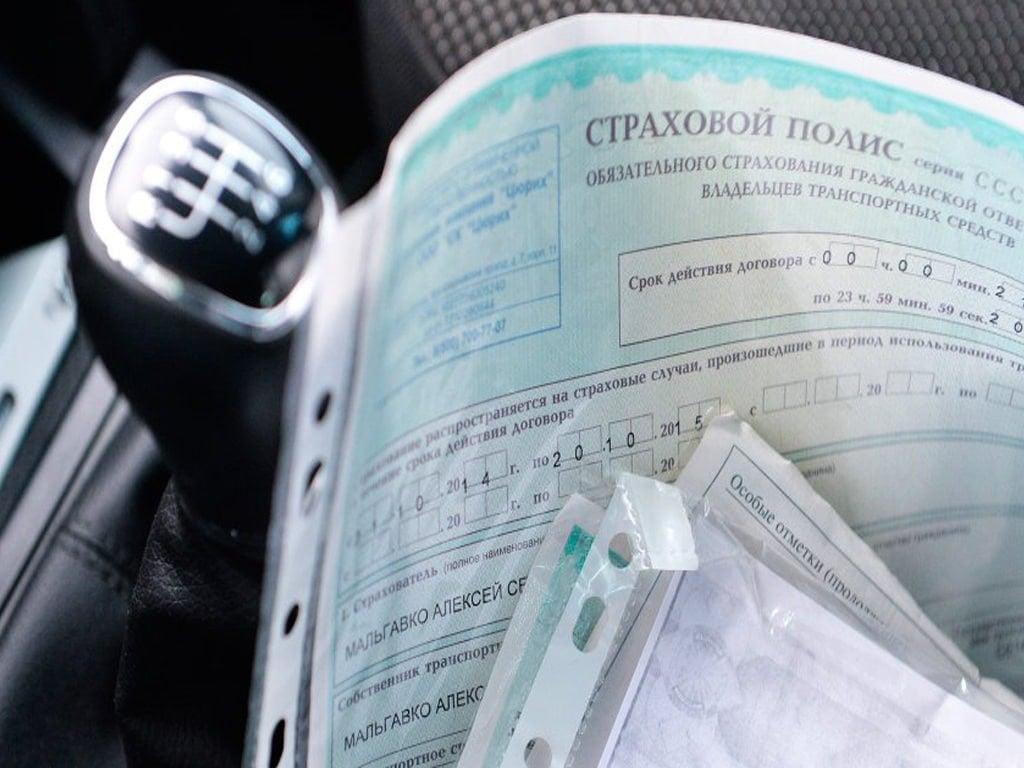 Страхование автомобиля в Санкт-Петербурге