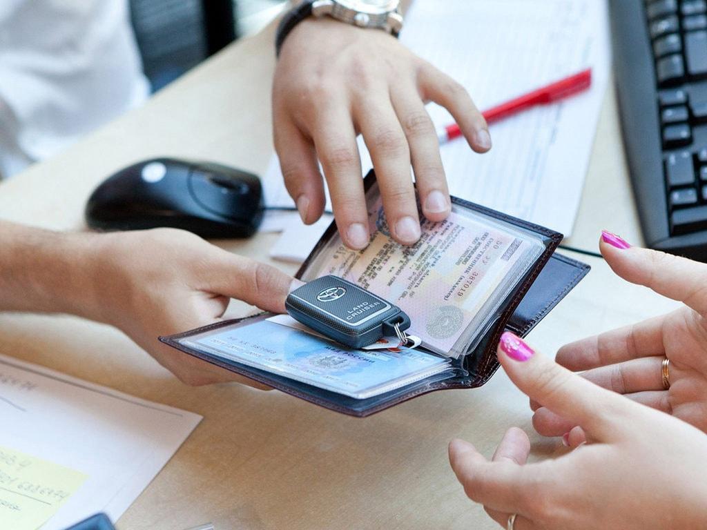 ОСАГО электронный полис купить Онлайн