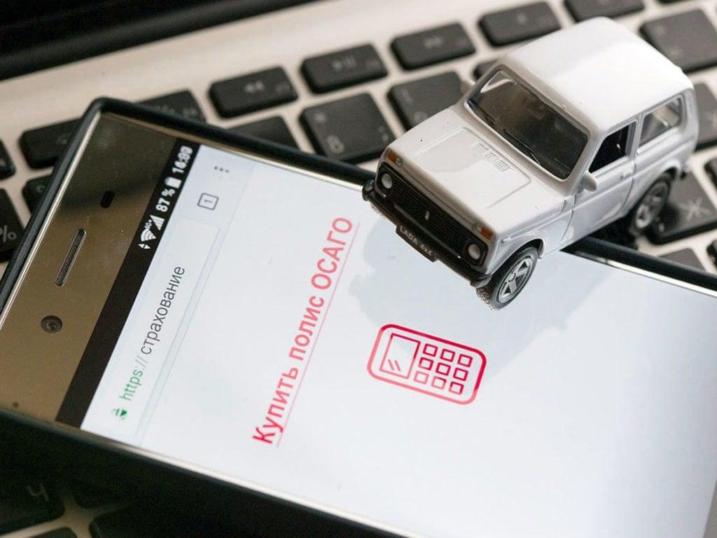 электронный полис автострахования Осаго на автомобиль калькулятор 2018
