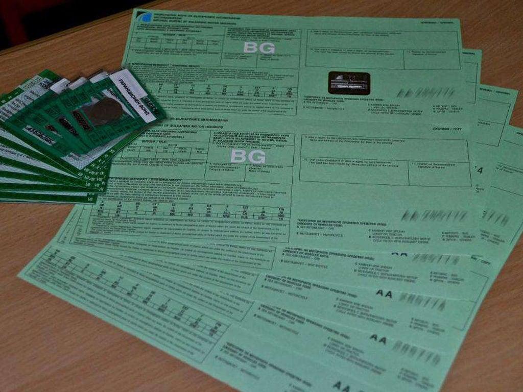 Приобретение «Зеленой карты» в Белоруссию