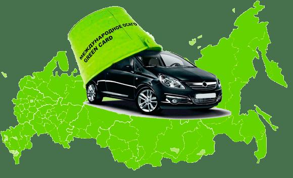 электронный полис осаго онлайн в Санкт Петербурге