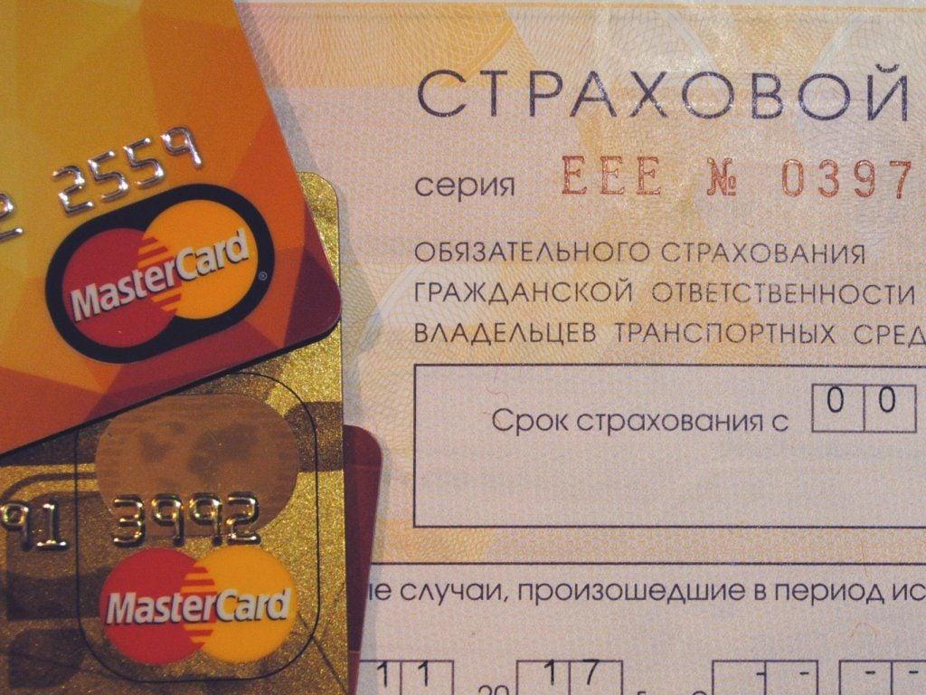 Как купить электронную страховку в Петербурге
