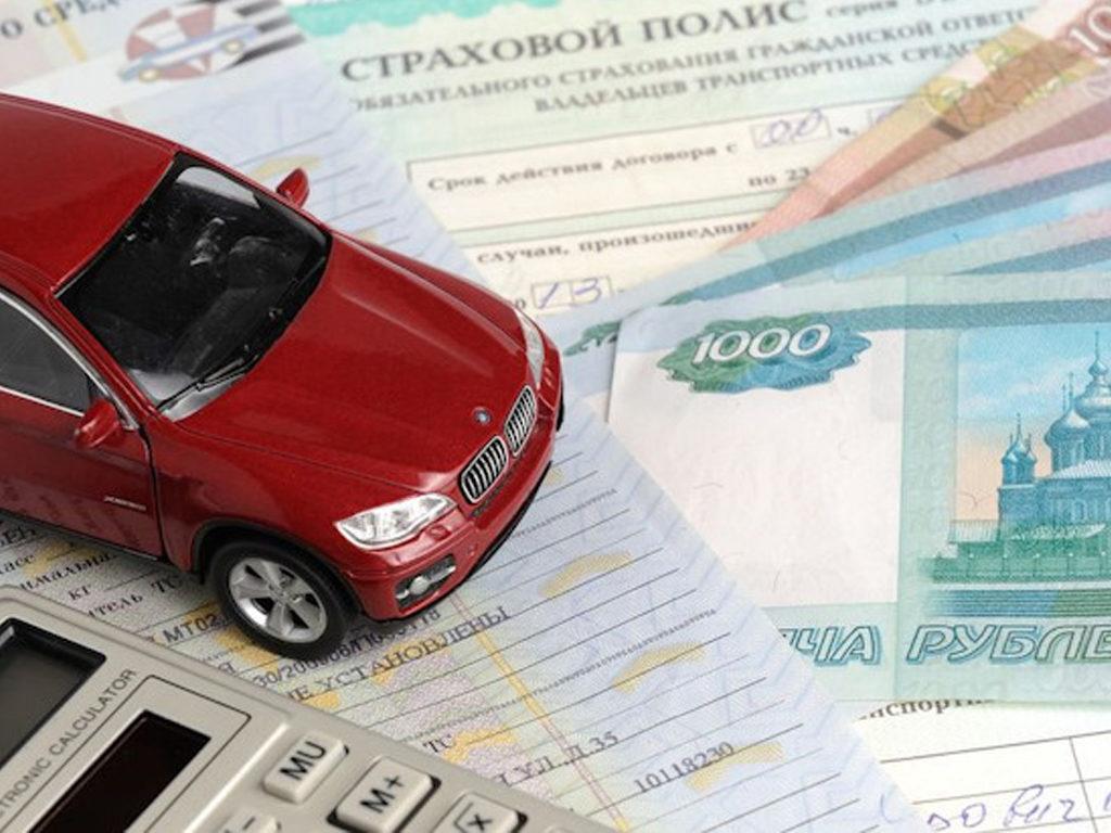 Предложение «Единой России» о новых скидках на страховку