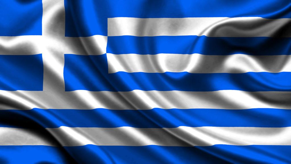 Зеленая карта в Грецию