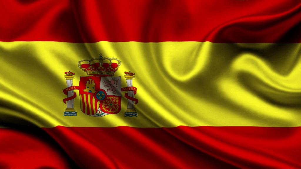 Зеленая карта в Испанию