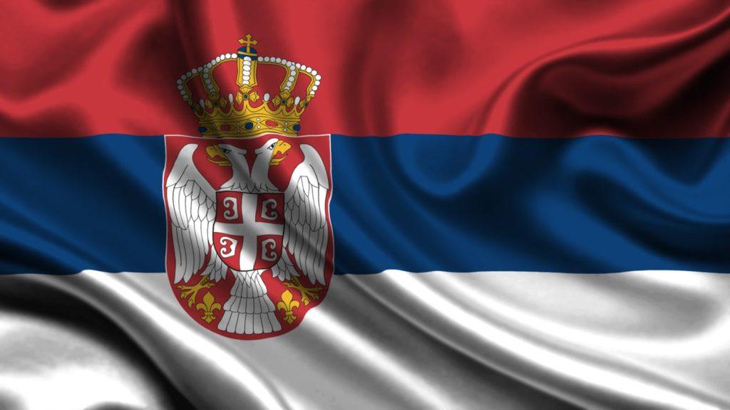Зеленая карта в Сербию