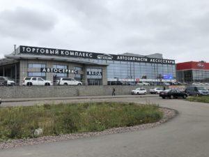 Полис ОСАГО в Красногвардейском районе Санкт-Петербурга