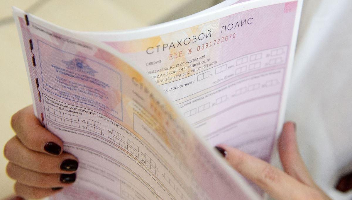 ОСАГО для спецтехники в Санкт-Петербурге
