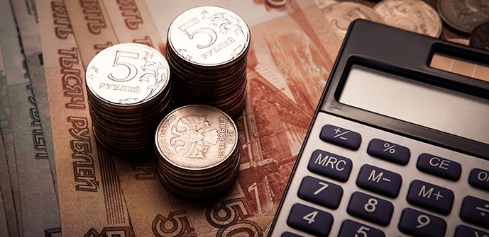 Калькулятор ОСАГО 2020 онлайн расчет стоимости полиса в СПб и ЛО