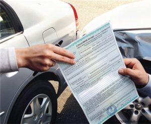 Договор страховки автомобиля: ОСАГО