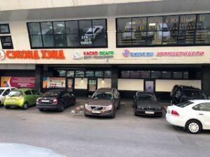 Договор купли-продажи в Приморском районе Санкт-Петербурга на проспекте Испытателей д. 39